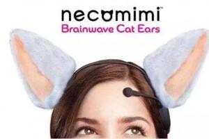 Necomimi 这个猫耳朵可以读懂女人的心?