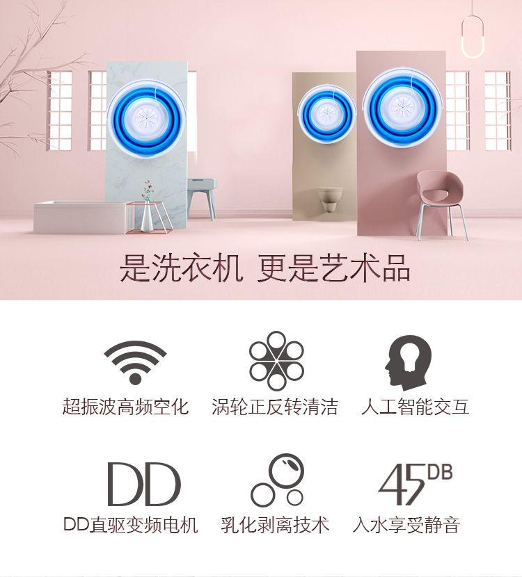 折叠桶式超声波洗衣机/USB供电/懒人必备