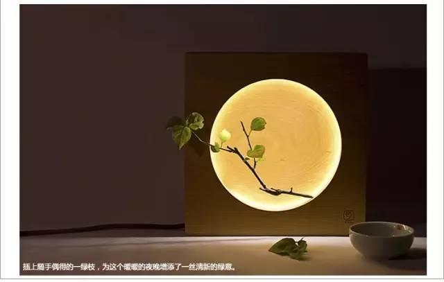 十款创意台灯欣赏,你喜欢哪一款?